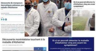 Deux chercheurs Tunisiens font une découverte majeure sur la maladie d'Alzheimer