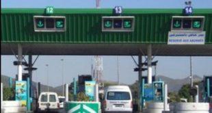 شركة تونس للطرقات السيارة: نحو الزيادة ب 254% في معلوم الاستخلاص